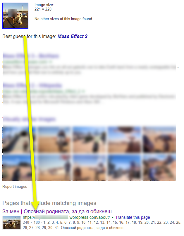 Google Image Search from Profile Image